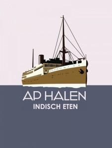 Ap-Halen_logo